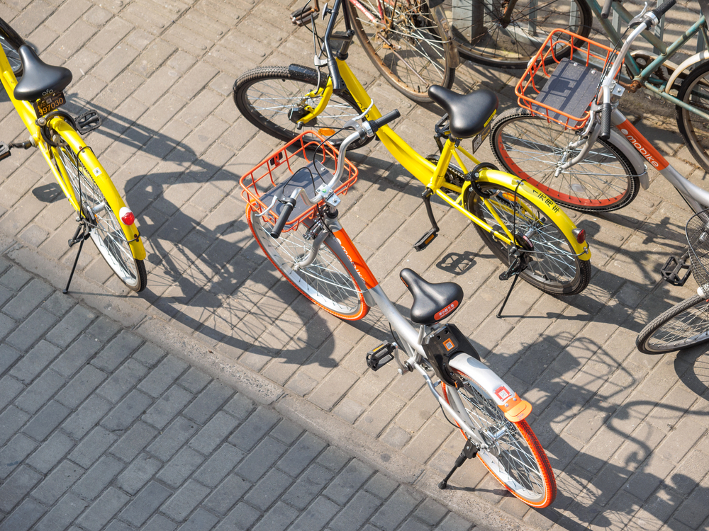 Dockless bike-share coming to Washington, D.C. | SmartCityNews.global